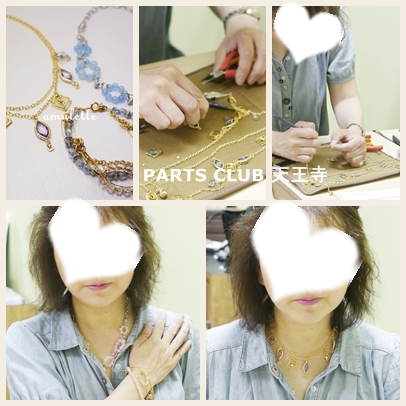 amulette Lesson天王寺2013-6-25