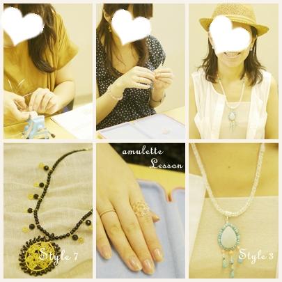 amulette LessonOLさん 2013-7-21
