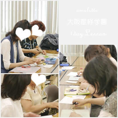 amulette Lesson大阪産経2013-8-7 レッスン風景