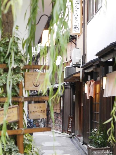 京都寄り道散歩