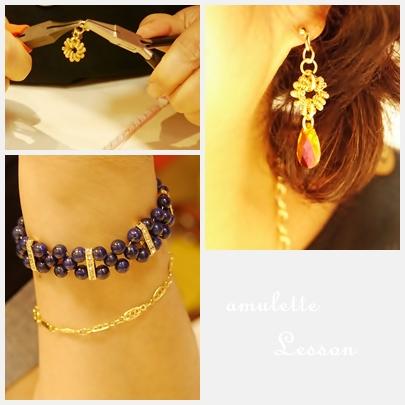 amulette Lesson 京都 2013-8-22-1