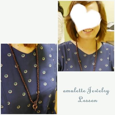 amulette Lesson天王寺 2013-10-8