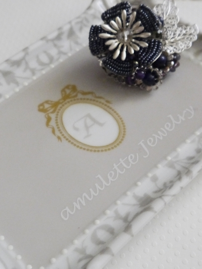 amulette Jewelry プレート