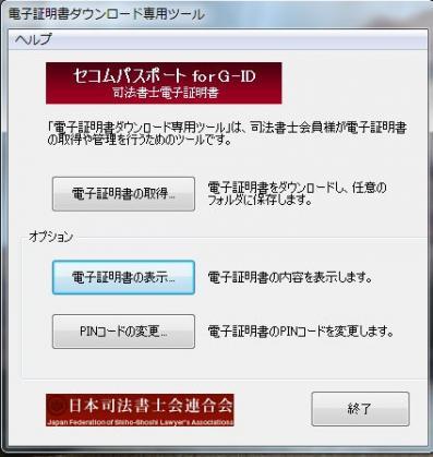 001_20130516181201.jpg