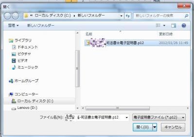 002_20130516181203.jpg