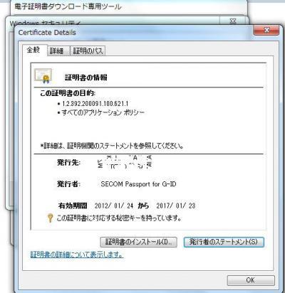004_20130516181206.jpg