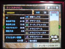 20131010_mh4.jpg