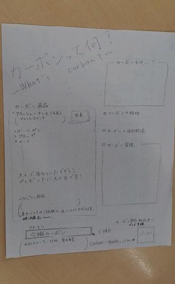 1383822772312_convert_20131107201636.jpg