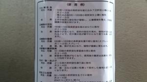 DSC_0032_convert_20130709171545.jpg