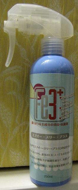 FE3+s.jpg