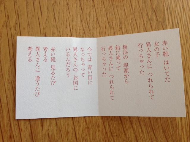 image のコピー 8