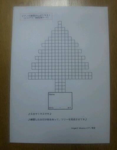 DSC_0250-1.jpg