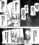 hayate419_01.jpg