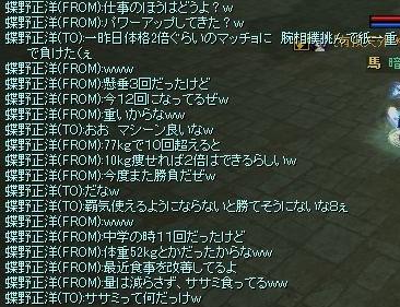 SRO[2014-09-12 22-37-36]_23