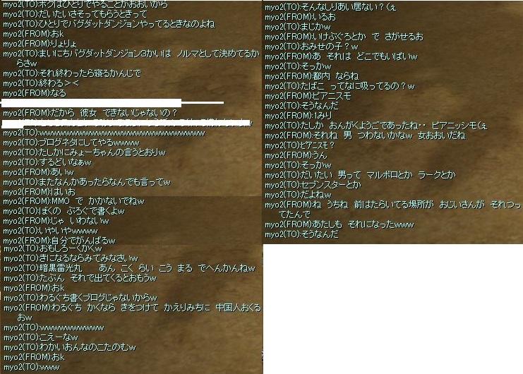 SRO[2014-09-18 00-58-26]_10