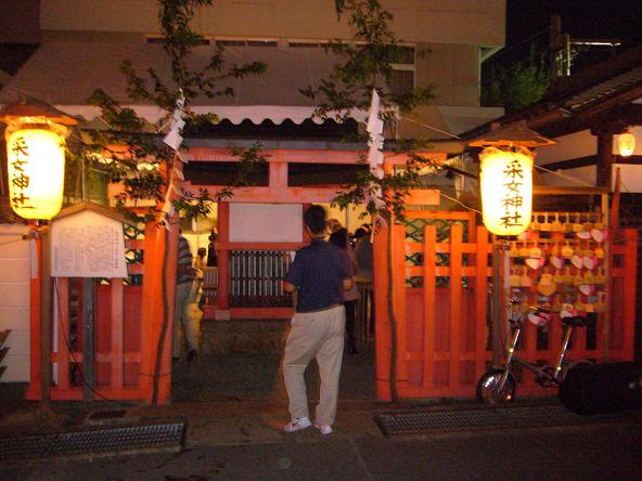 薬師寺&采女祭り。_采女神社