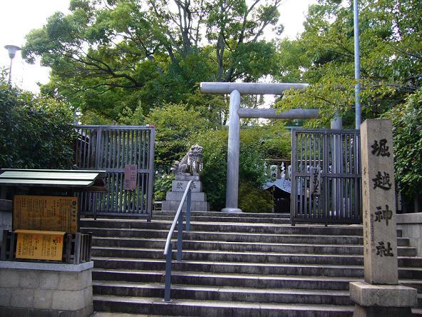 2013夏休みの旅。_堀越神社