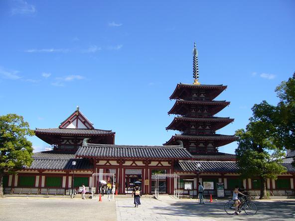 2013夏休みの旅。四天王寺伽藍配置