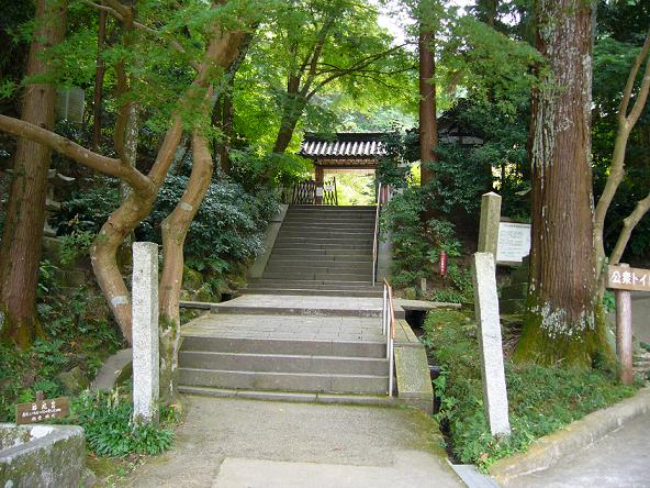 2013夏休みの旅。_岩船寺