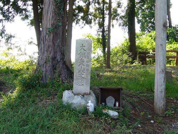 2013夏休みの旅。_大伴夫人の墓