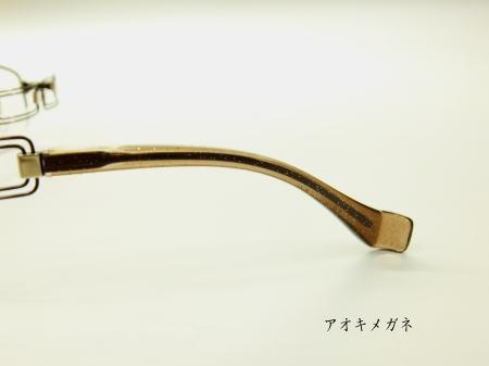 CHARMANT Line Art シャルマンラインアート ロンドコレクション XL1057BR