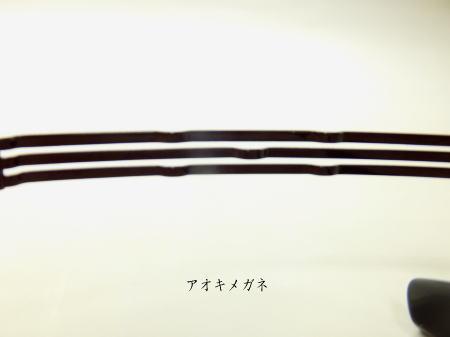 CHARMANT Line Art シャルマンラインアート フォルテコレクション XL1028BU