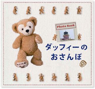 photobook_ph01[1]
