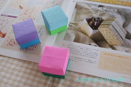 130815折り紙BOX