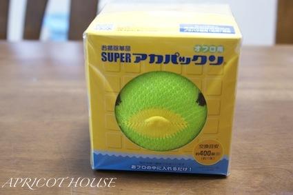 130903箱スーパーアカパックン