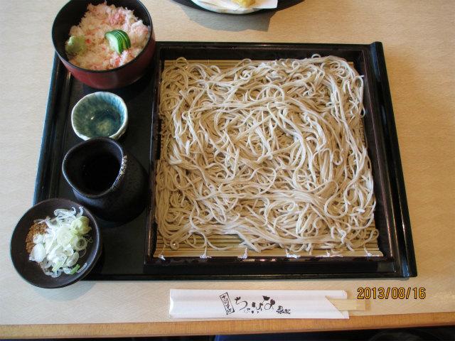 20130816 新鎌ヶ谷ちょいはな 本ずわいカニ丼セット