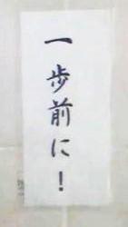 2013071613250001