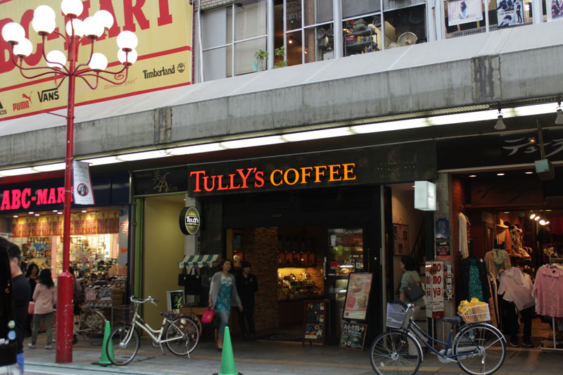 TULLY'S COOFFEE 紺屋町店 130515