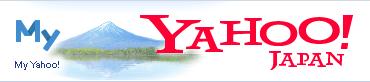 Yahoo!JAPAN 130622
