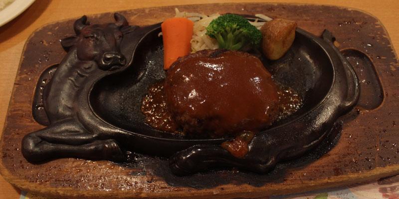 手づくりハンバーグ(炭焼きレストランさわやか)