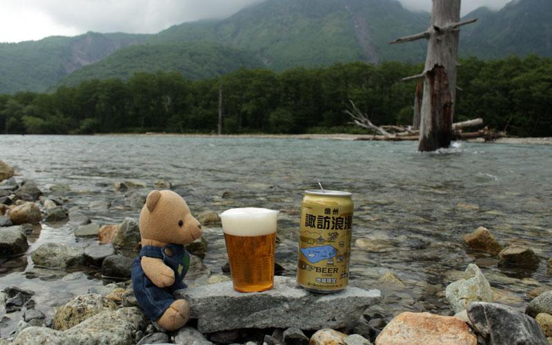 諏訪浪漫ビールを 130710