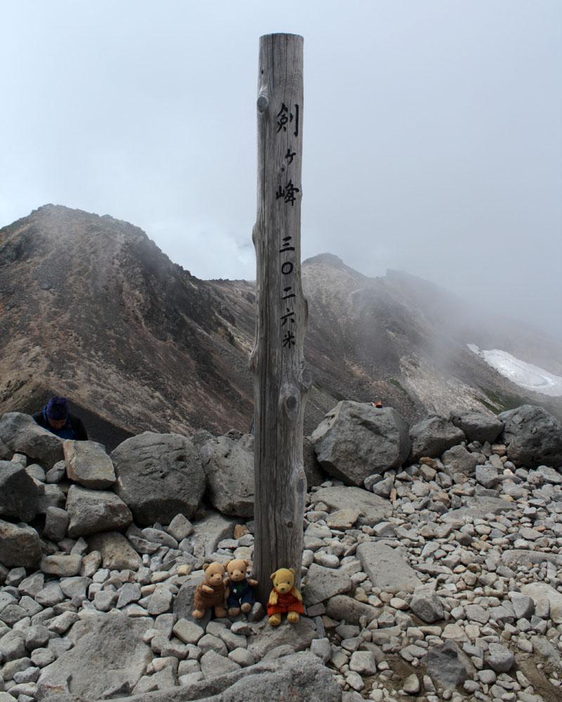 剣ヶ峰3くま記念写真 130828