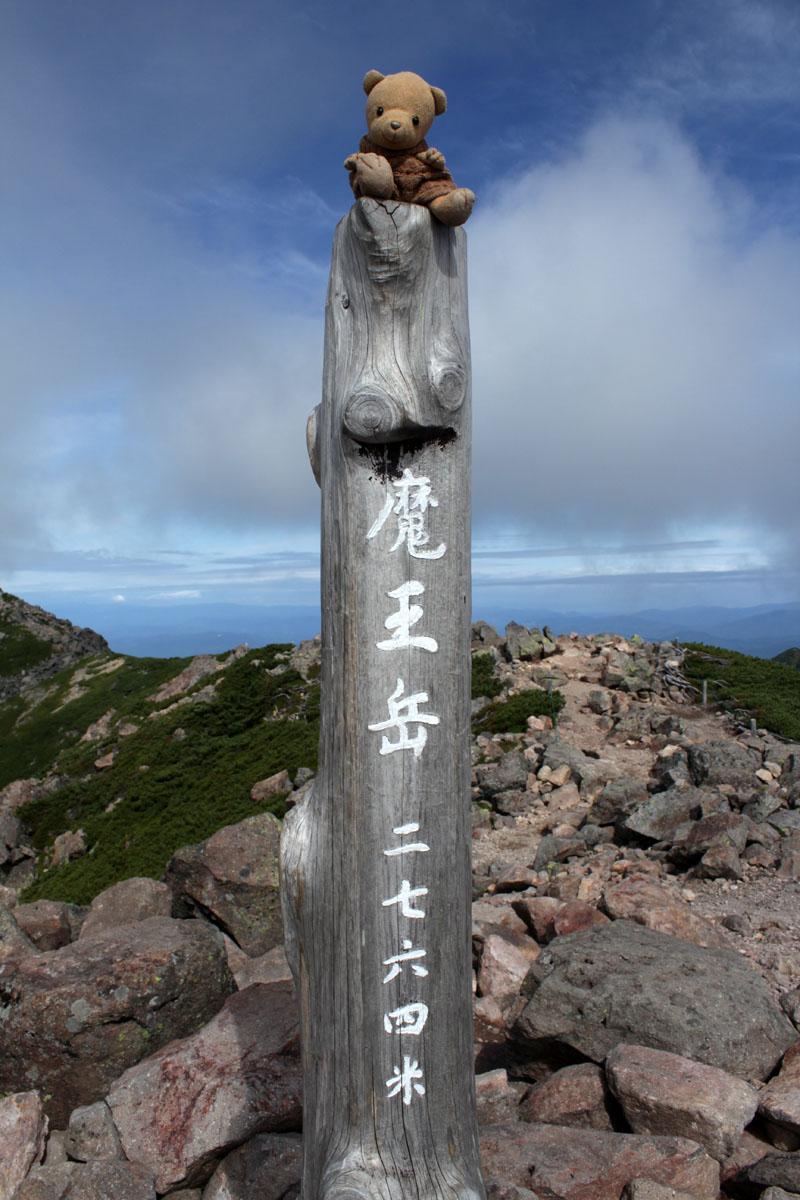 魔王岳山頂で 130828