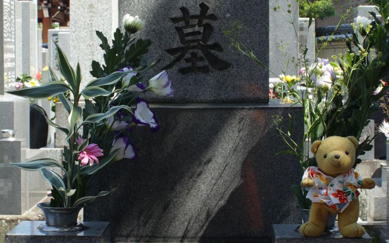 秋の彼岸の墓参り 130922