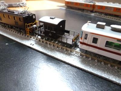 TB3519
