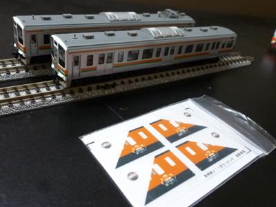 TK21102