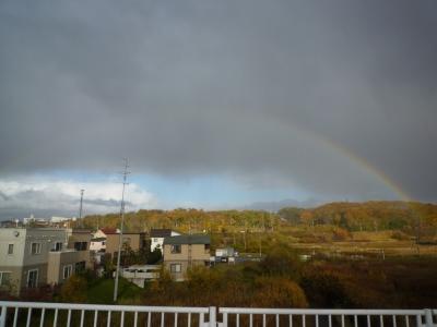 途中で虹!