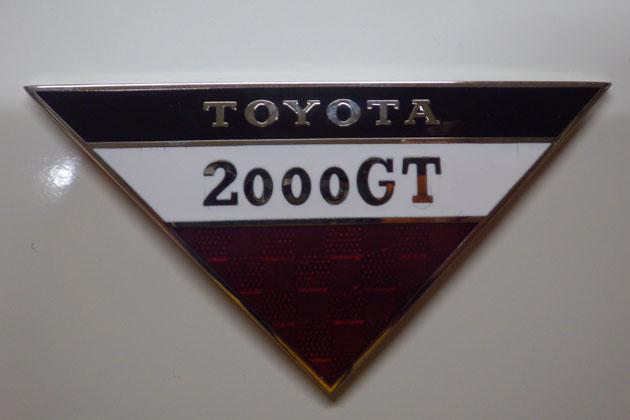 2000GT-4.jpg