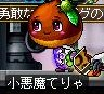 Maple130520_224335.jpg