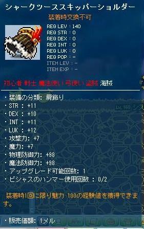 Maple130524_201031.jpg