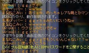 Maple130524_211715.jpg