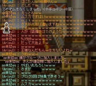 Maple130525_153824_20130528013309.jpg