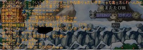 Maple130525_171742.jpg