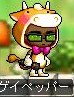 Maple130525_224514.jpg