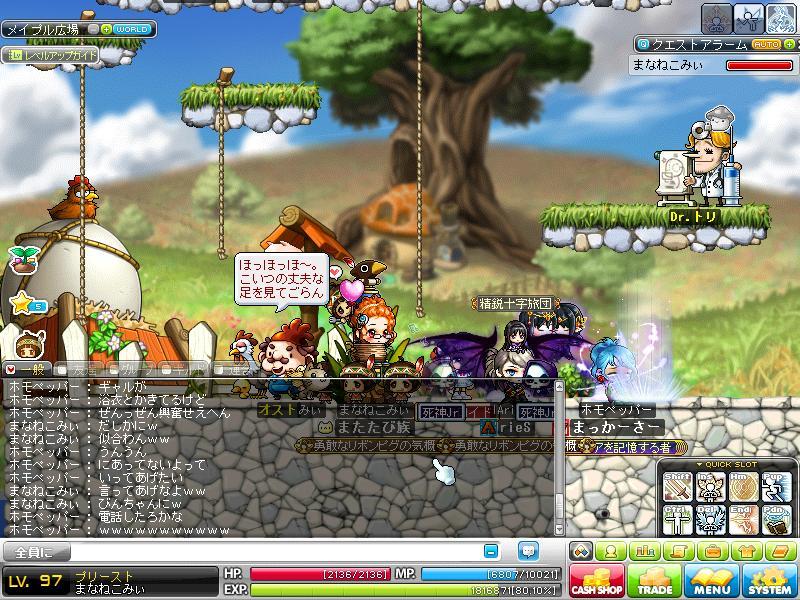 Maple130526_230409.jpg