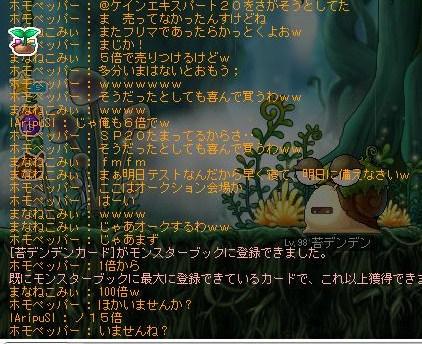 Maple130527_232803.jpg